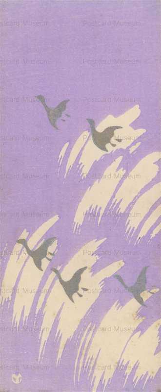 apu025-夢二 千鳥