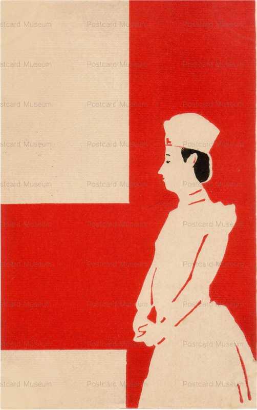 ar003-赤十字に白衣を着るナース