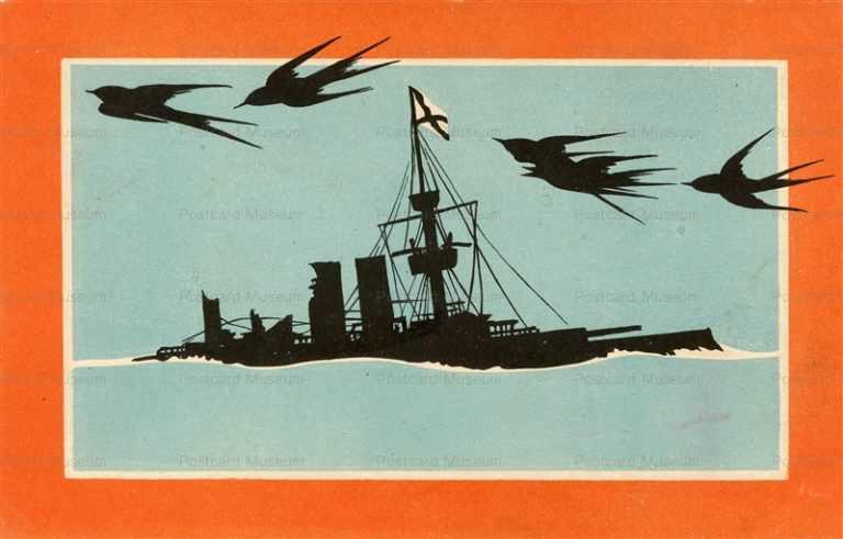 ar025-燕と戦艦