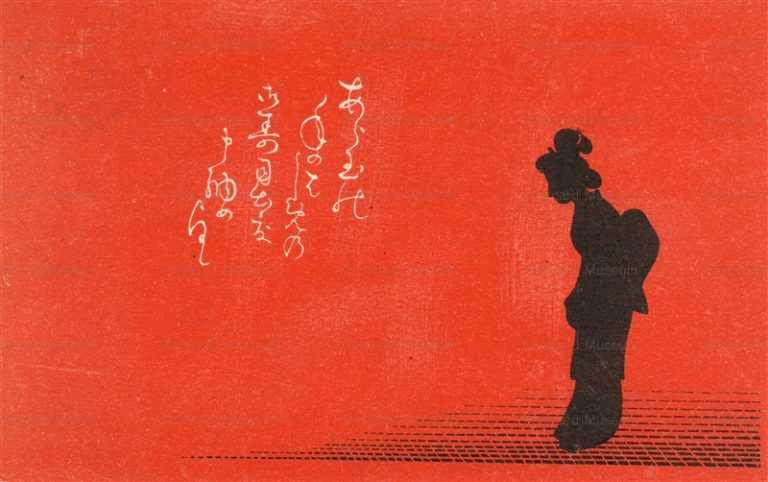 ar029-シルエットの舞妓