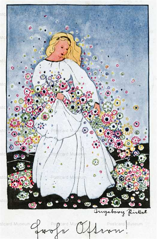 art200-Lady with Flowers the Nazis Stamp
