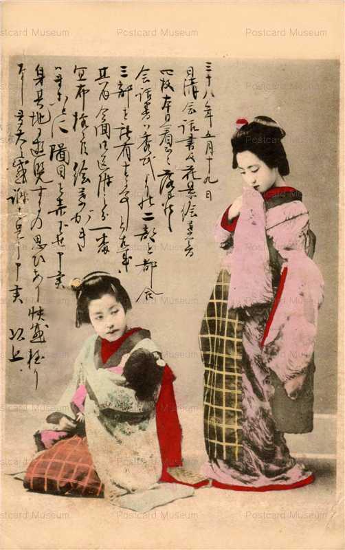bk002-女性達