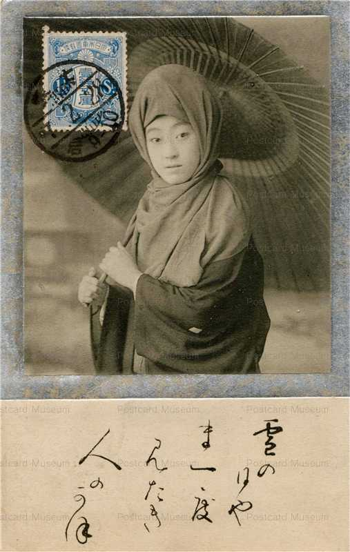 bk004-傘をさす頭巾の女性