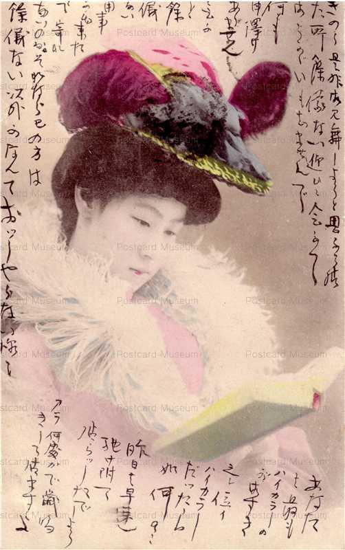 bk010-本を読む洋装女性