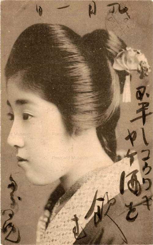 bk015-女性 横顔