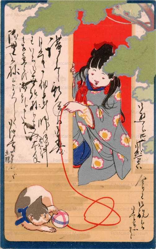 bk021-猫を手毬で遊ばせる少女 風俗画