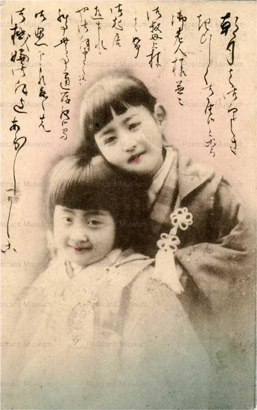 bk022-二人の女の子
