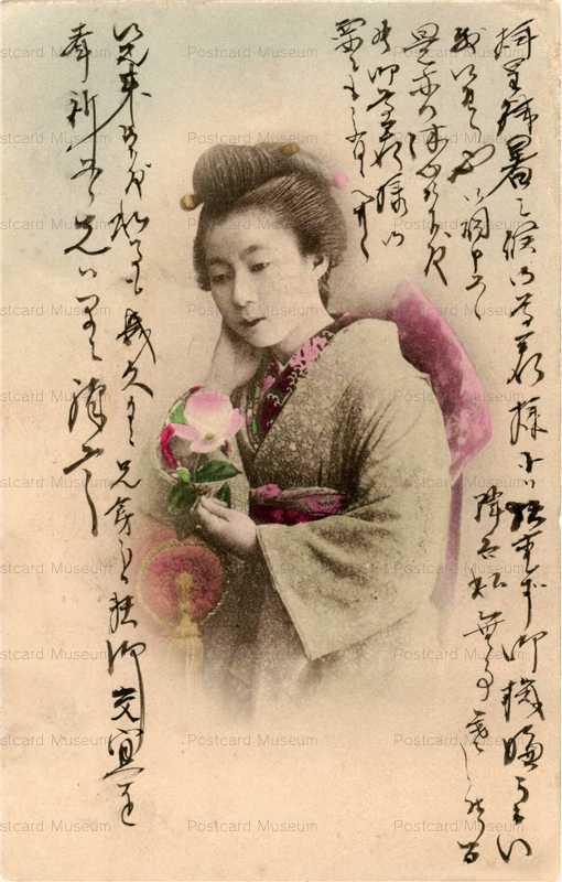 bk026-花持つ女性