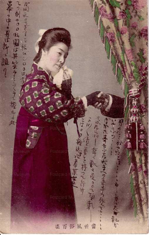 bk028-カーテンの陰の人物と握手をする女性 當世風俗百姿