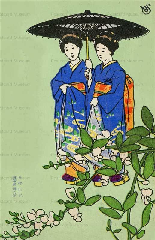 bo210-太田三郎 傘の二人