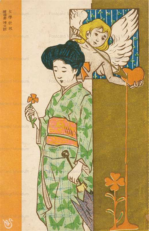 bo220-太田三郎 女性と西洋天使