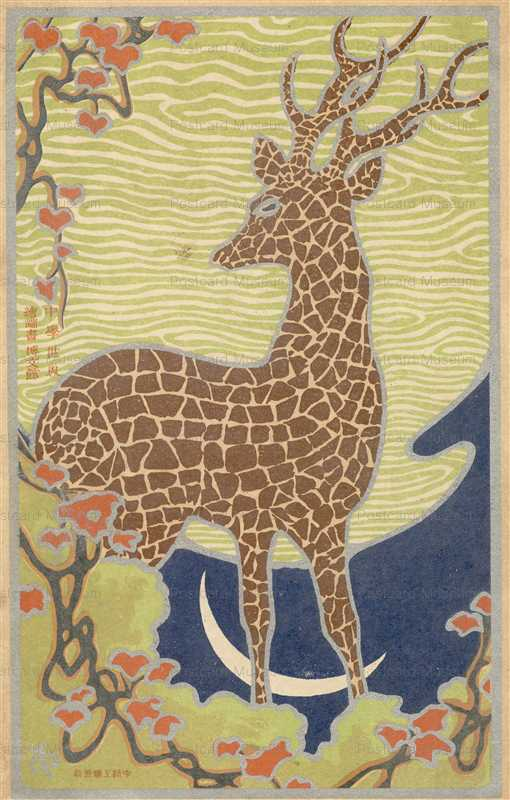 bon050-太田南岳 鹿