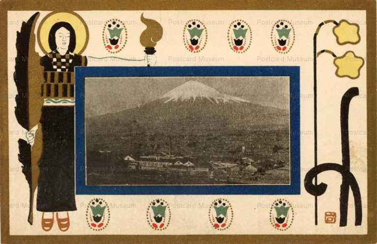 cck012-富士製糸㈱第一工場全景
