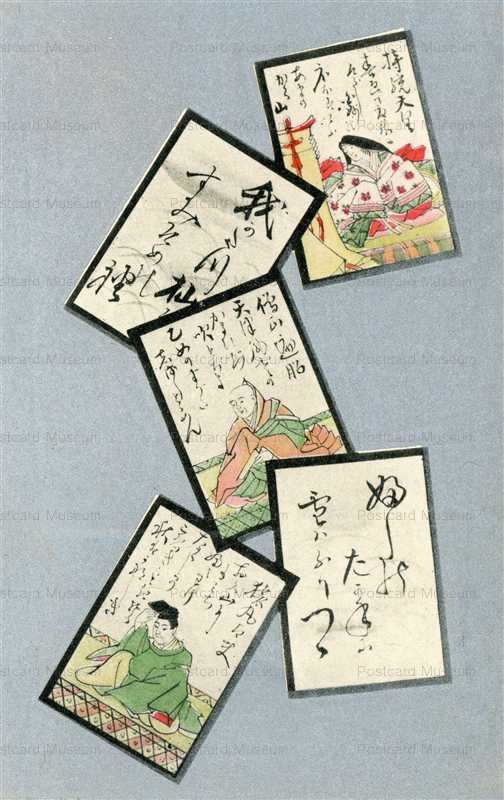 dc220-姫僧殿