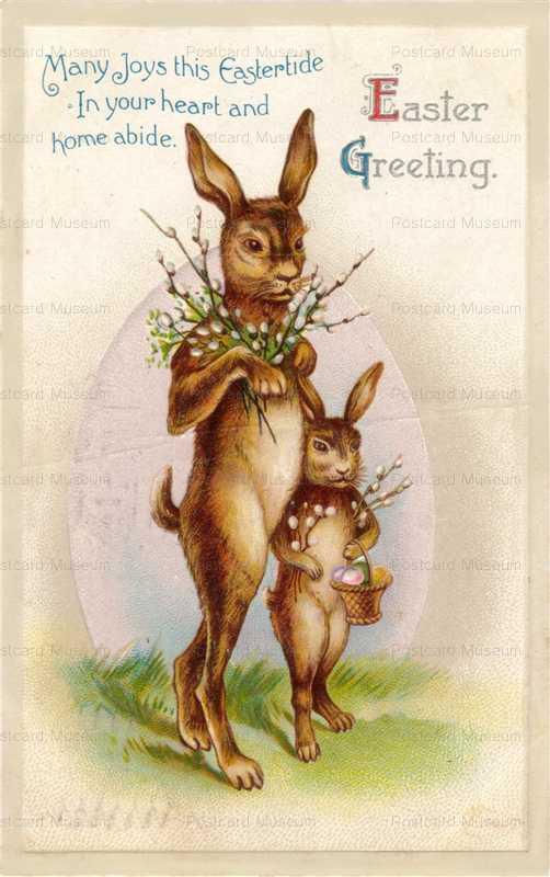 e013-Easter Rabbits Sallow