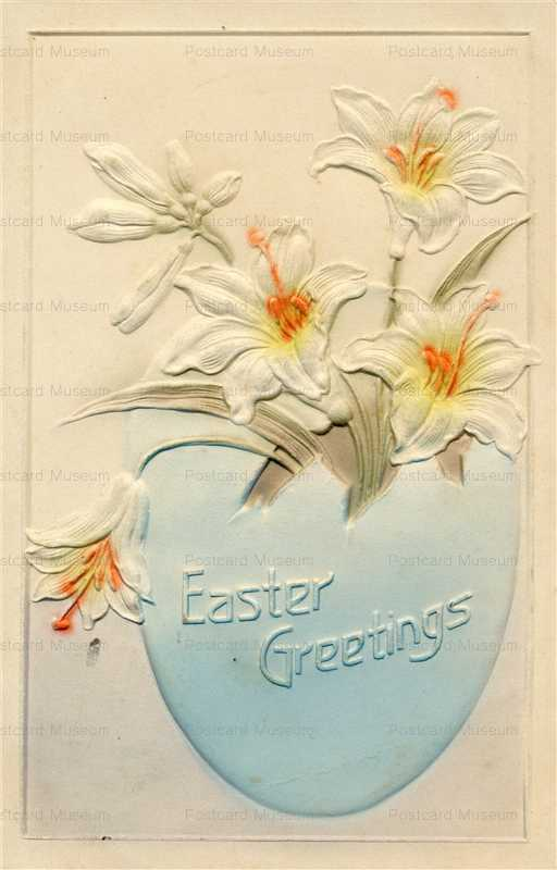 e355-Easter Greetings Lily Embossed