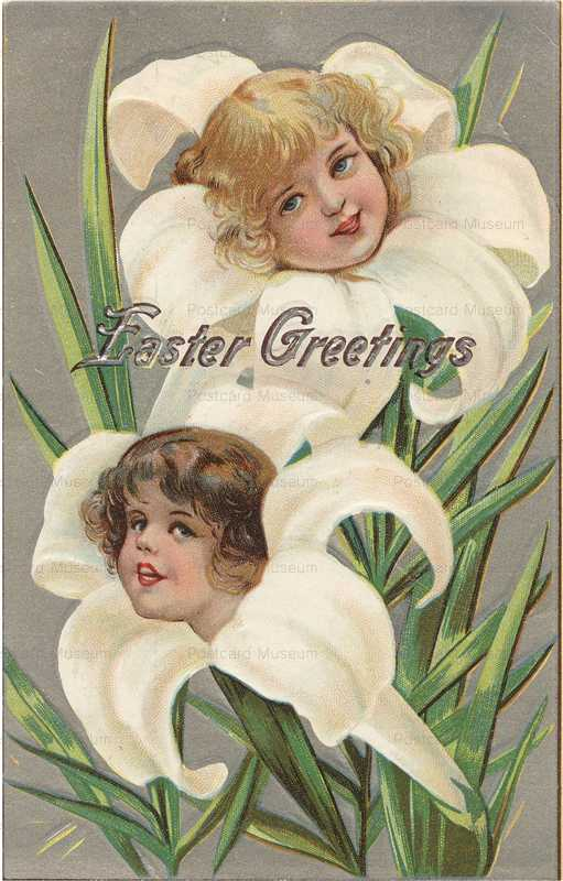 e365-Easter Lily Face Girls