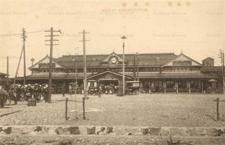 eb010-Aomori Station 青森駅 停車場