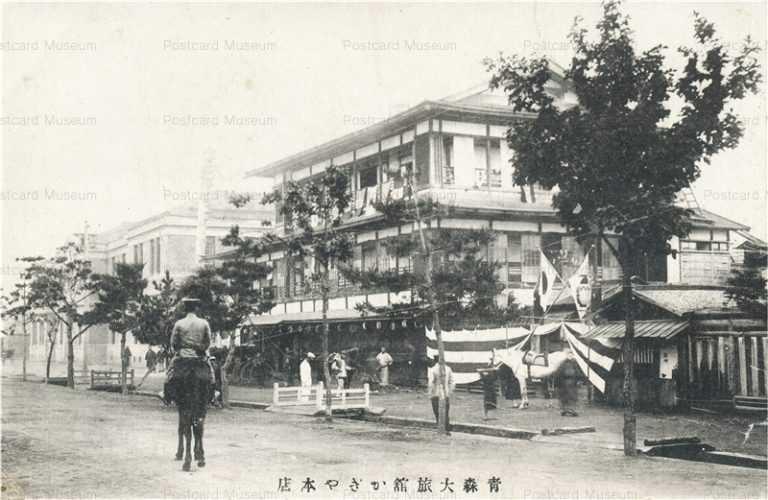 eb018-Kagiya Honten Aomori 青森大旅館かぎや本店