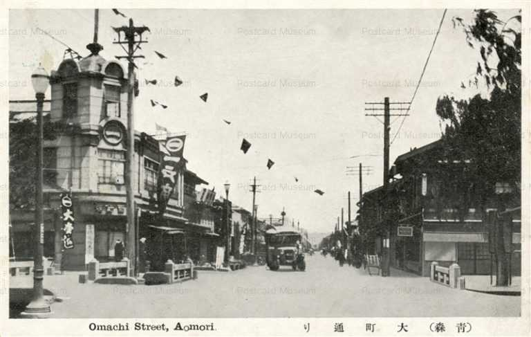 eb025-Omachi Street Aomori 大町通り 青森