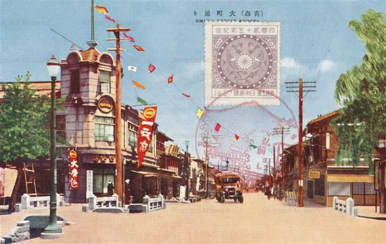 eb035-Omachi Street Aomori 大町通 青森
