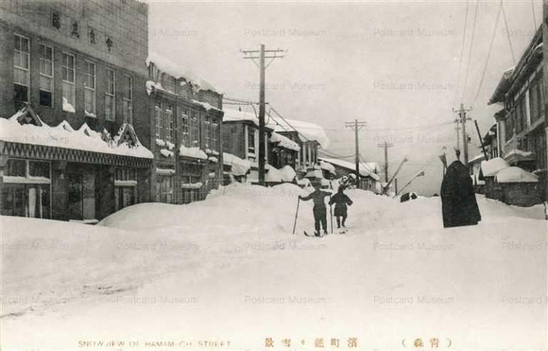 eb058-Snow View Hamamachi St 浜町通り雪景 青森