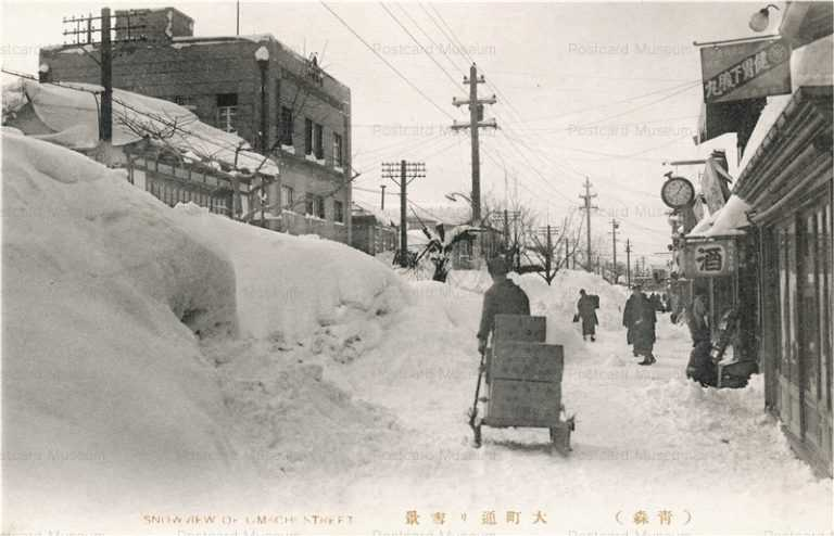 eb059-Snow View Omachi St 大町通り雪景 青森