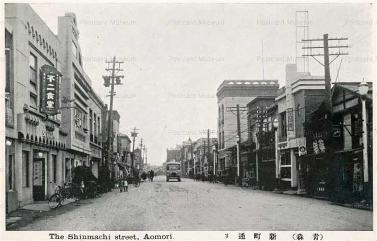 eb090-Shinmachi street Aomori 新町通り 青森