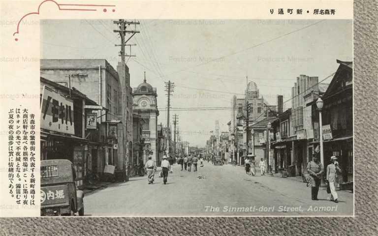eb095-Shinmachidori Aomori 新町通 青森