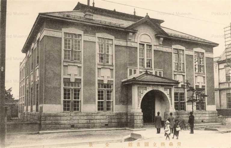eb150-Aomori Library 青森県立図書館