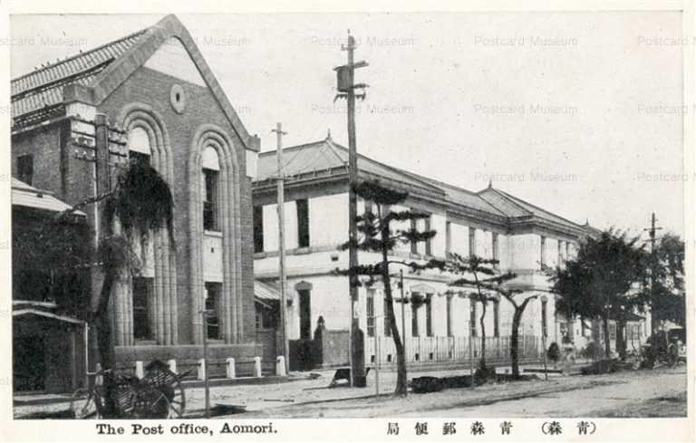 eb165-Post Office Aomori 青森郵便局
