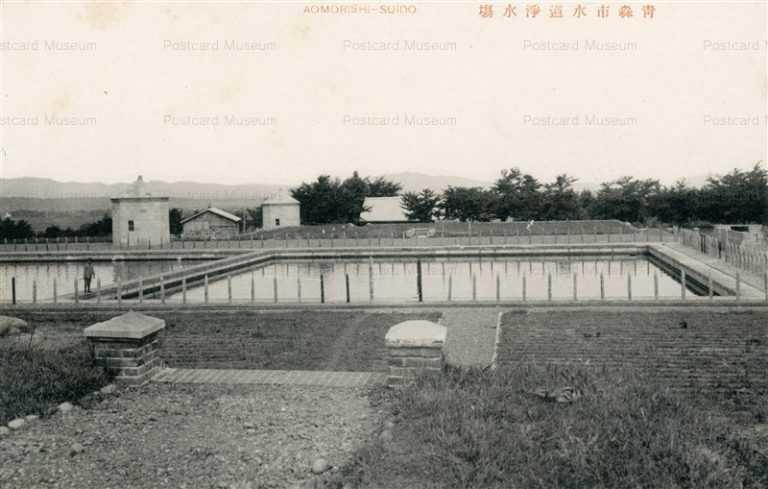 eb225-Aomorishi Suido 青森市水道浄水場