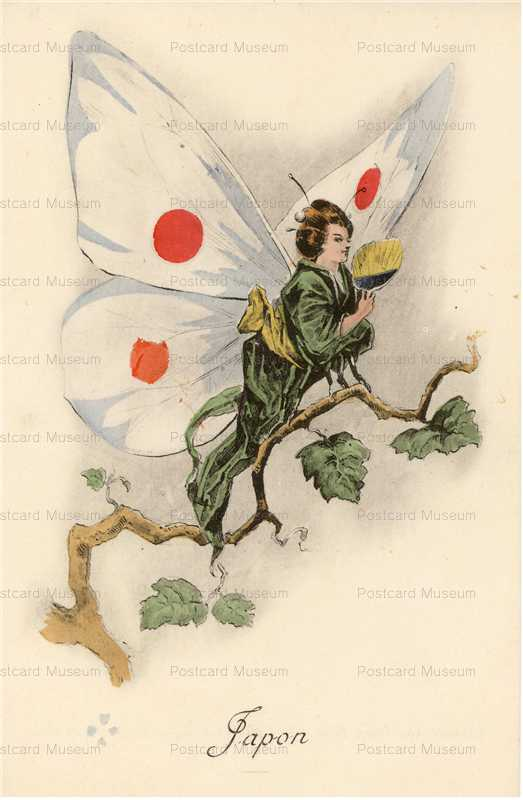 ee003-WWI War Satire Japan Butterfly Fairy