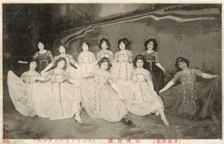 ege140-西洋舞踏 エレクトリックダンス 帝国劇場