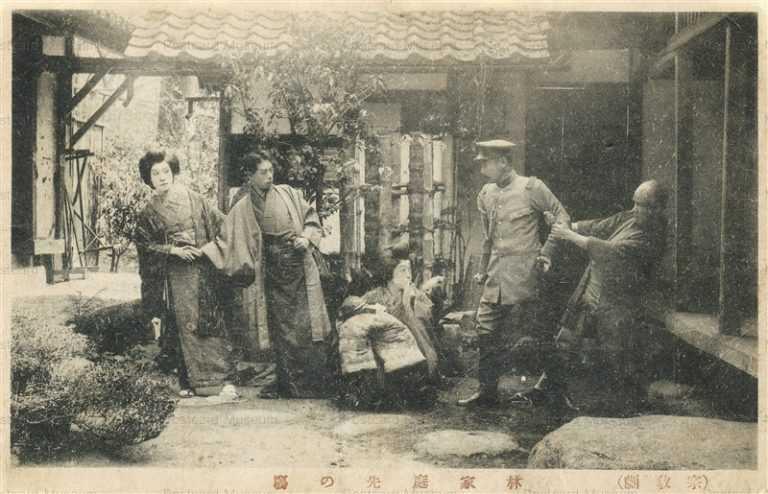 ege242-宗教劇 林家庭先の場