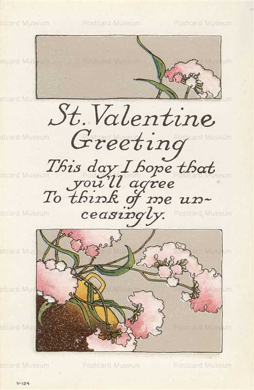 em211-Valentine