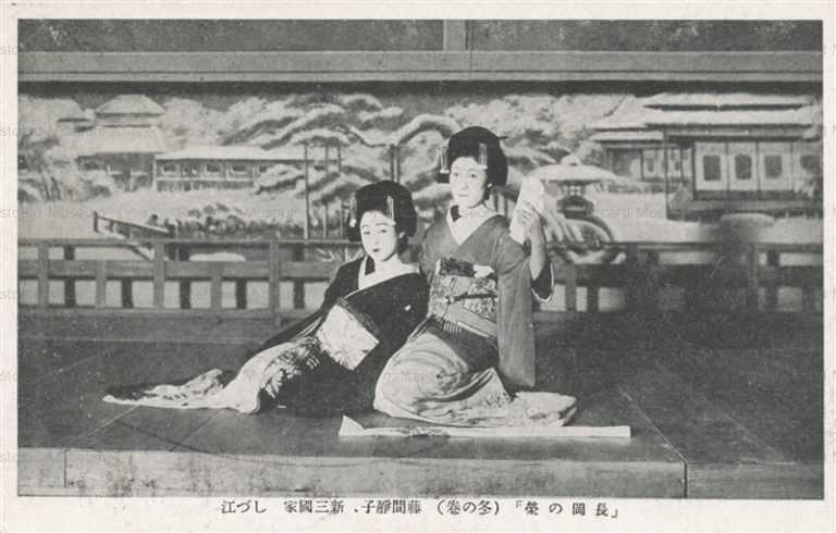 ez114-長岡の栄 冬の巻