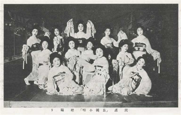 ez116-民謡 長岡小唄 総踊り