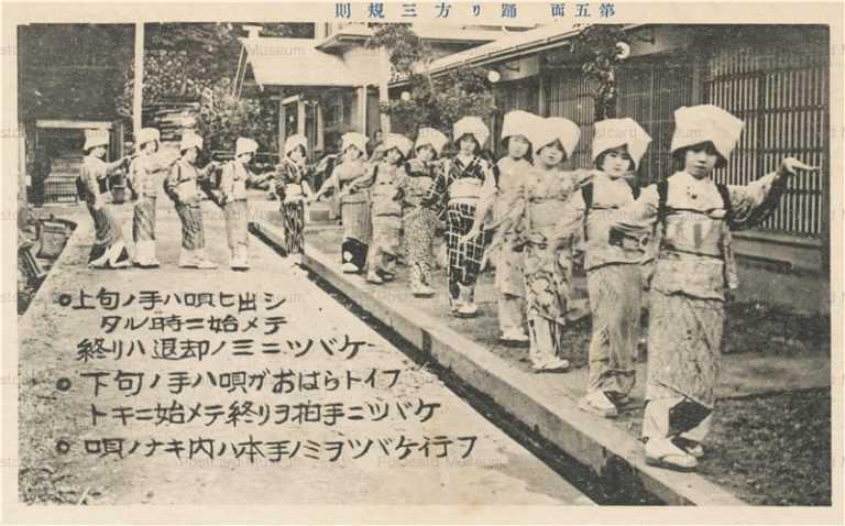 ez290-第五面 踊り方三規則