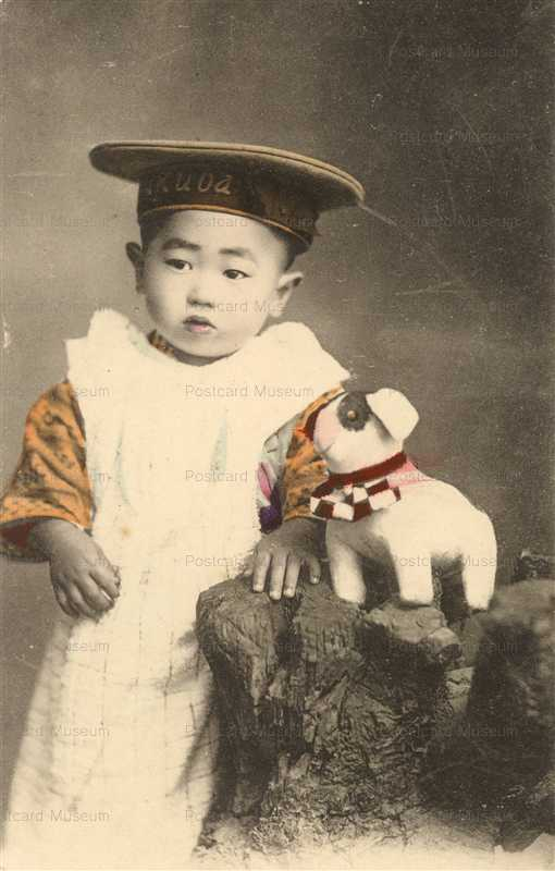 fb040-水兵帽の子供 張子の犬