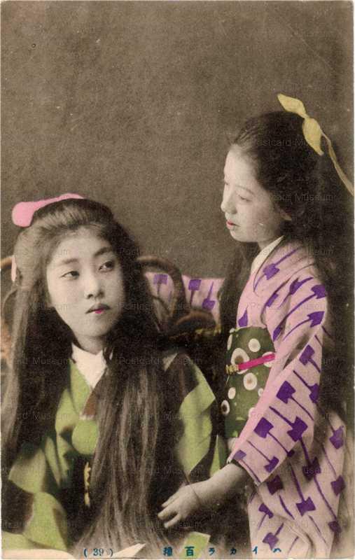 fb440-少女二人 洗い髪 ハイカラ百種