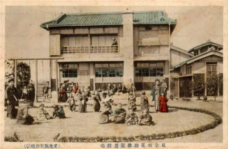 fga003-私立開花幼稚園遊技場