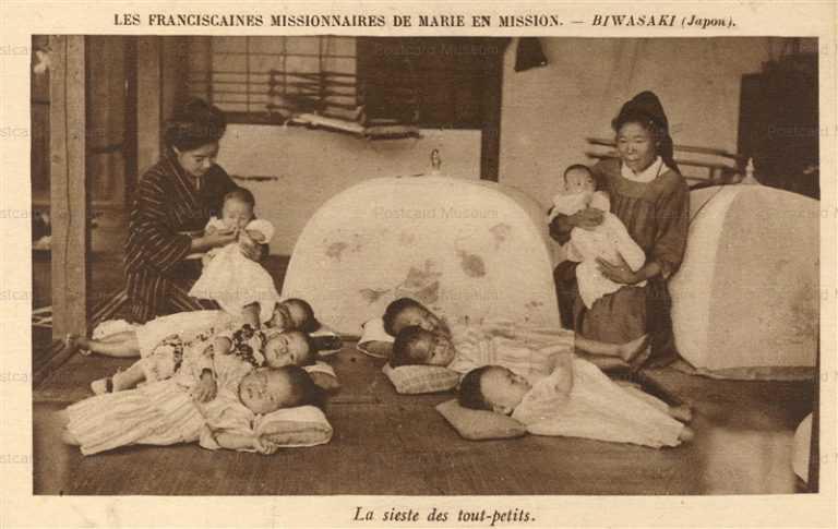 fga070-乳児 昼寝 びわさき