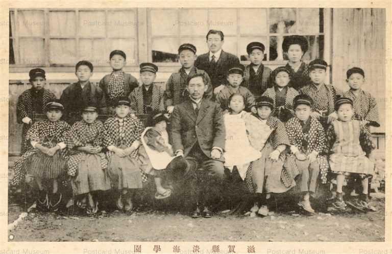 fga200-滋賀縣 淡海学園