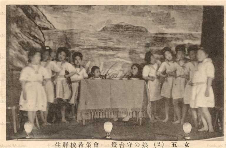 fga714-生祥校若菜會 燈台守の娘 五女