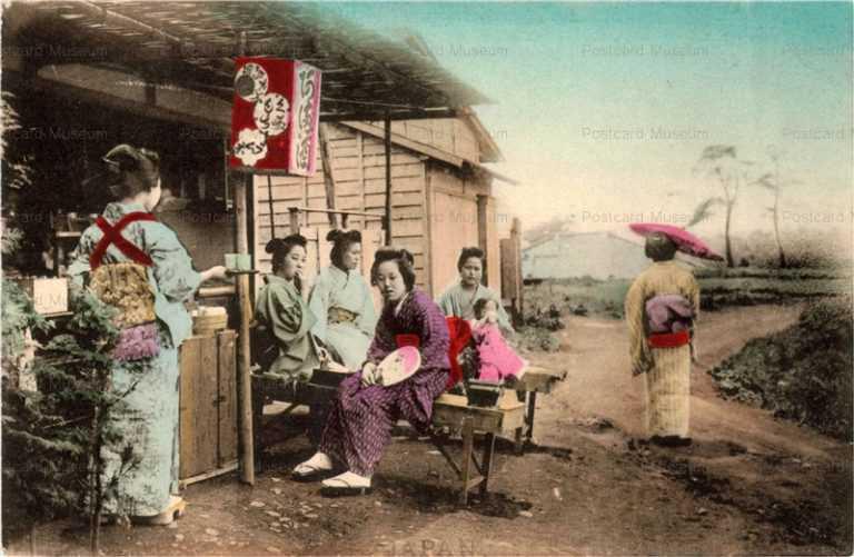 fh003-茶屋 ラムネ 酒 餅