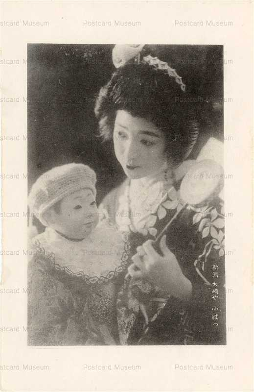fib022-新潟 大崎や小はつ 市松人形