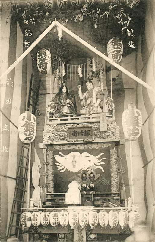 fm032-神田明神の山車 小鍛冶 鍛冶町 凱旋記念