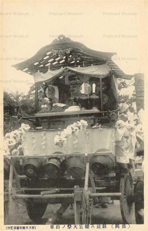 fm065-県社八幡宮大祭ノ山車 盛岡