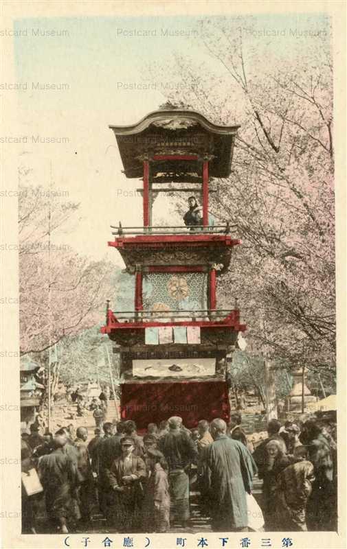 fm120-犬山祭 第三番下本町 応合子